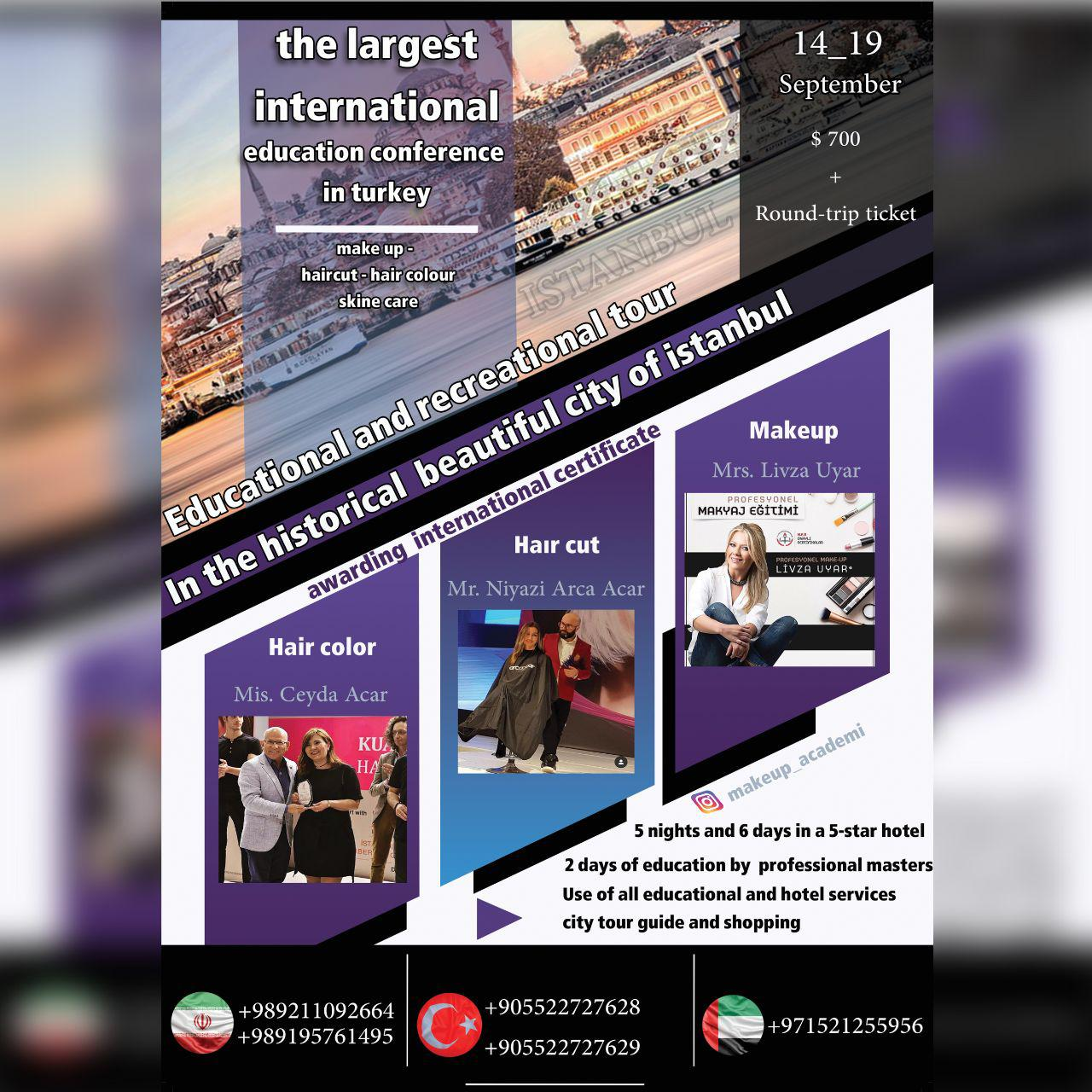 The largest international Education conference In Turkey – iranmakeup